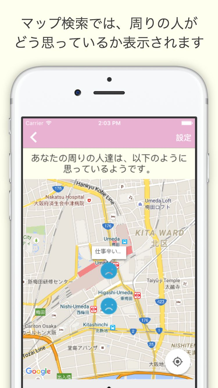 だいちゅき企業検索 紹介画像3