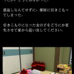 鶴の恩返し つるVSジジイ 紹介画像2